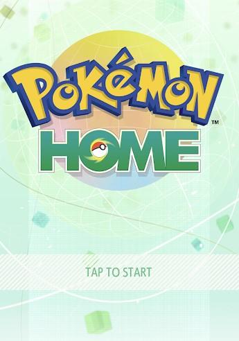 pokemon home maintenance img