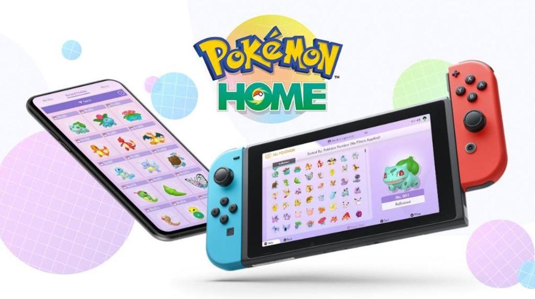 pokemon home maintenance