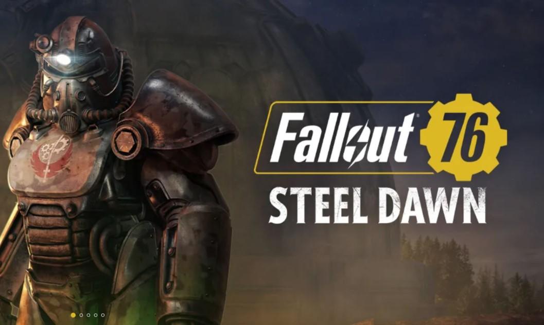 fallout 76 update 1.47
