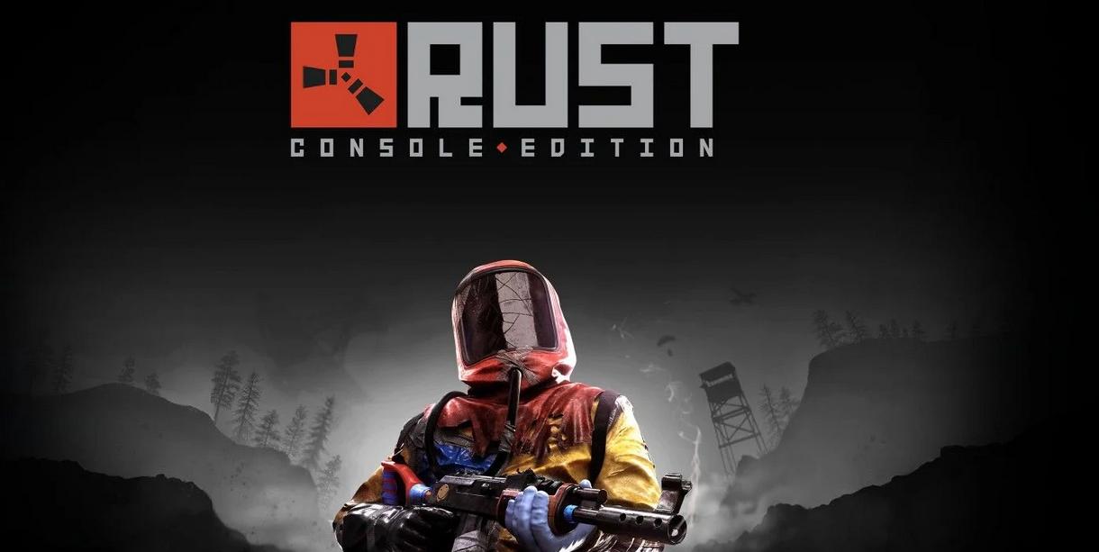 rust ps4 update