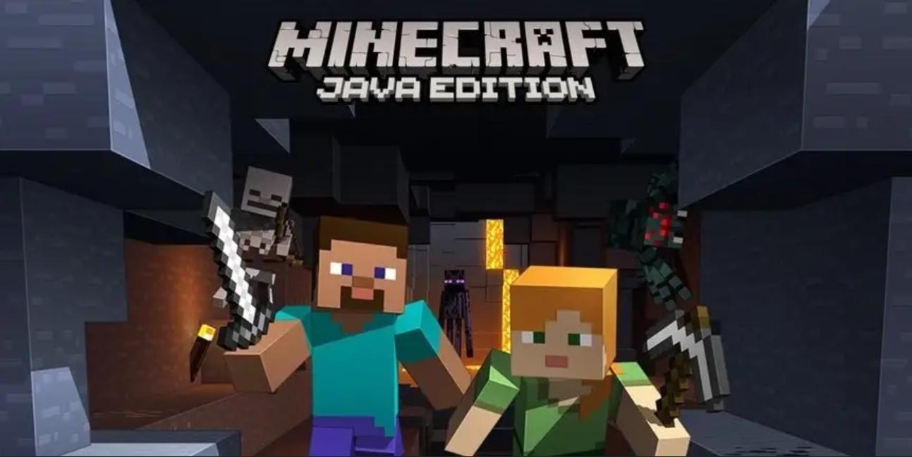 Minecraft JVM Arguments FPS Boost 2021
